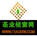 茶业视窗网
