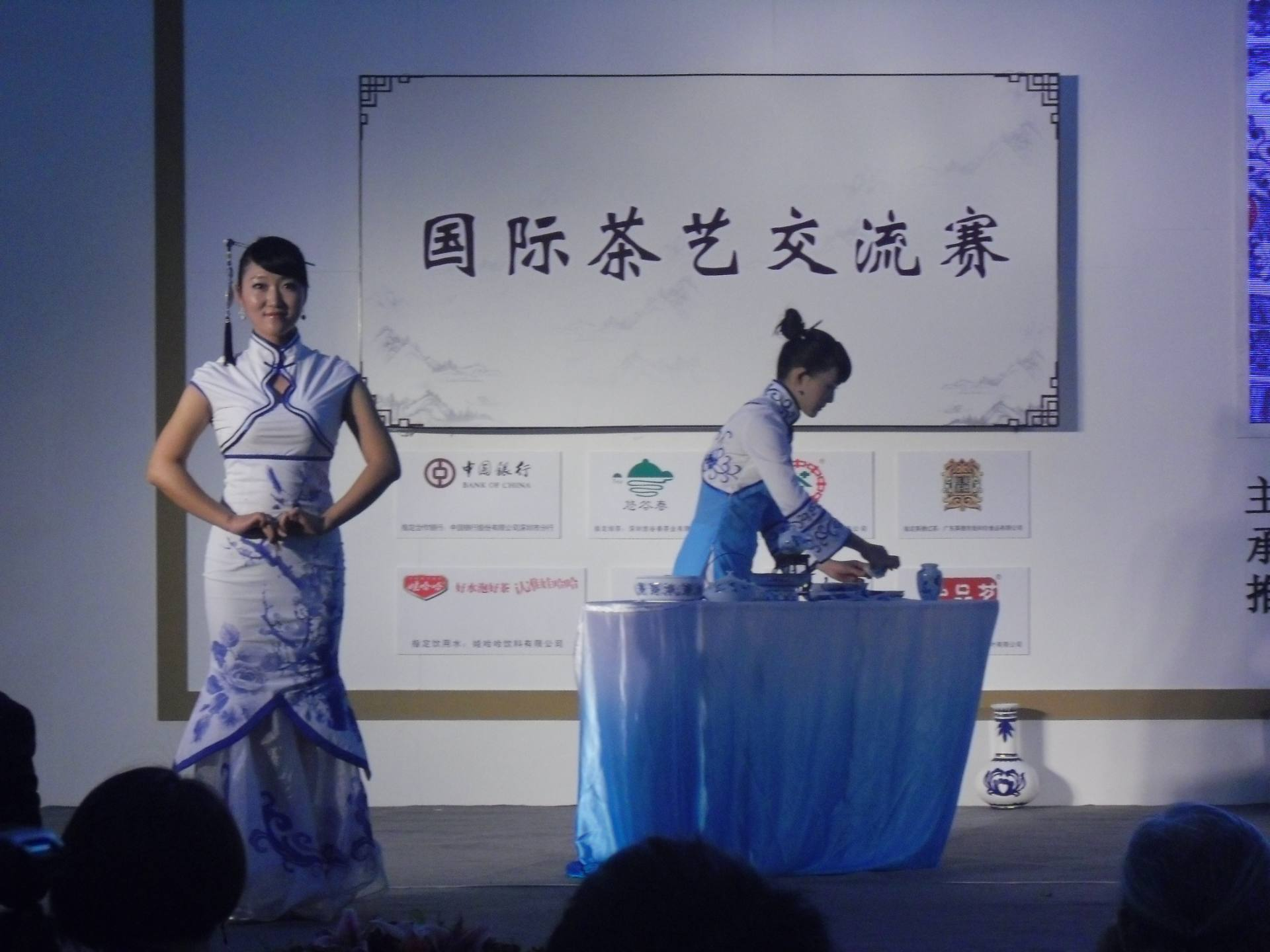 印记:茗醉青花-2011年深圳茶博会随拍老照片