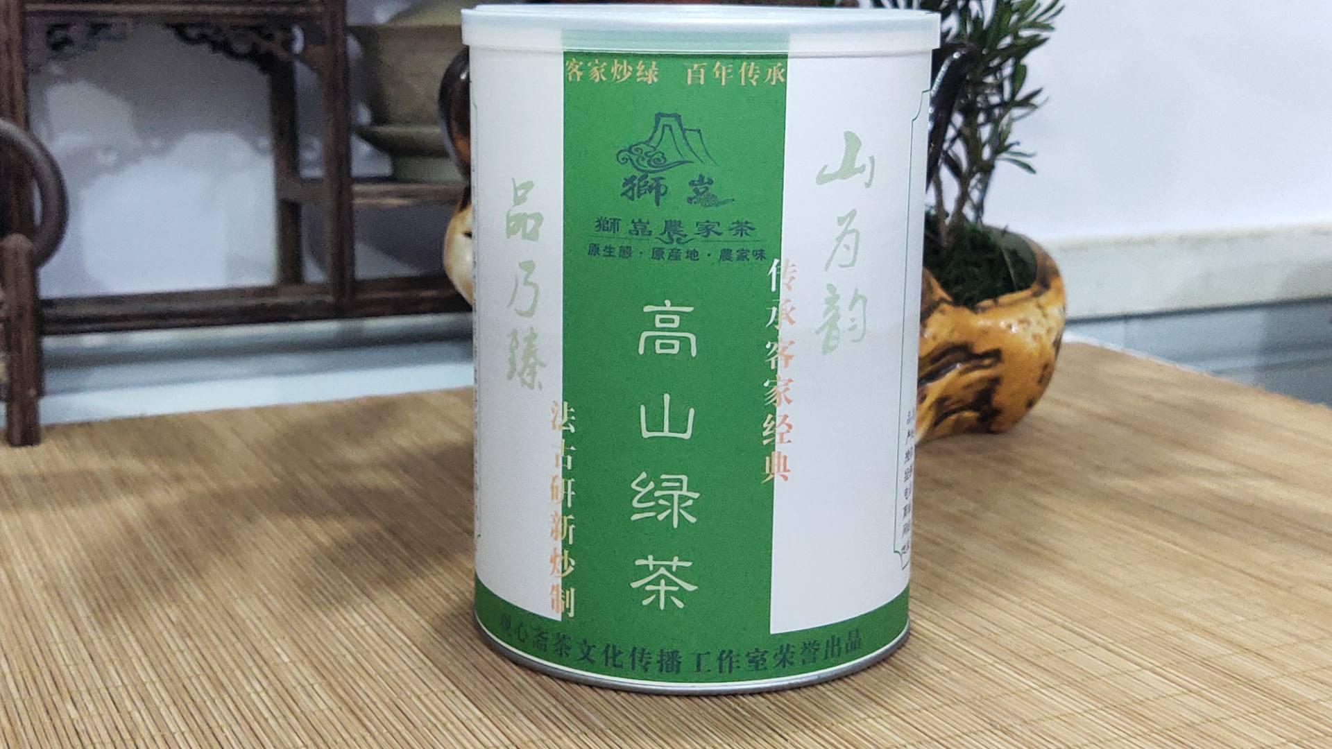 丰顺县农家高山客家绿茶2020秋125克体验装