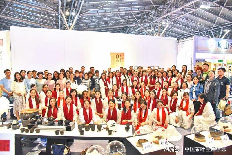 体验茶文化盛宴,2020上海茶博会9月24日开幕!
