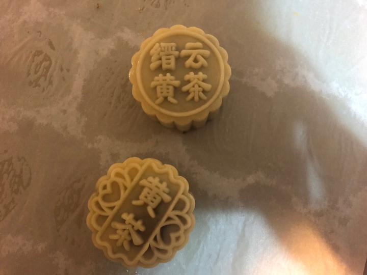 茶叶也有新玩法 缙云黄茶制成的月饼来啦!
