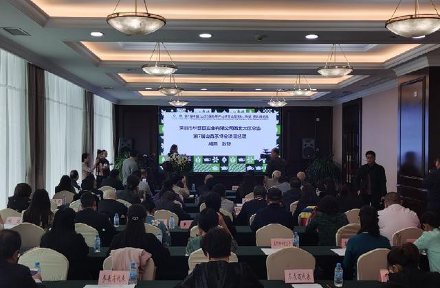 第7届山西茶博会将于10月15日至18日在太原举行