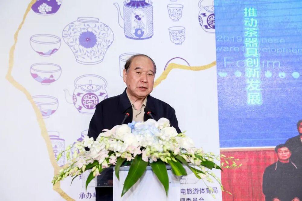 中国国际茶文化研究会茶器具文化委员会成立